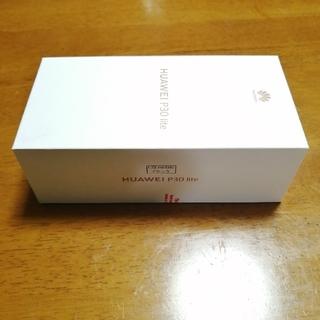 アンドロイド(ANDROID)のHUAWEI P30 lite ブラック SIMフリー 新品(スマートフォン本体)