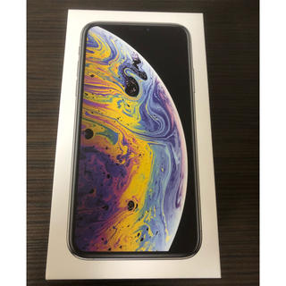 iPhone - iPhone Xs silver 64GB