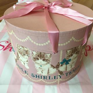 シャーリーテンプル(Shirley Temple)のシャーリーテンプルノベルティ帽子箱(その他)