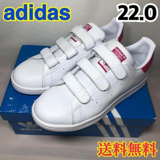 アディダス(adidas)の★新品★アディダス スタンスミス ベルクロ スニーカー  ピンク  22.0(スニーカー)