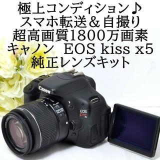 Canon - ★美品級★スマホ転送&自撮り★ショット数極少9050★キャノン x5