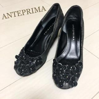 アンテプリマ(ANTEPRIMA)の美品!アンテプリマ 22.0 本革 日本製 ブラック お花 ラメ パンプス(ハイヒール/パンプス)