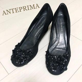 アンテプリマ(ANTEPRIMA)の美品!アンテプリマ 25.0 本革 日本製 ブラック ラメ パンプス お花(ハイヒール/パンプス)