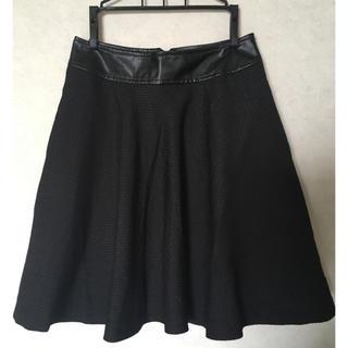 マリークワント(MARY QUANT)のマリークワント のスカート黒(ひざ丈スカート)