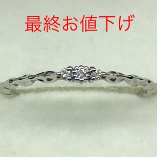 最終お値下げ♡K10 ホワイトゴールドダイヤリング(リング(指輪))