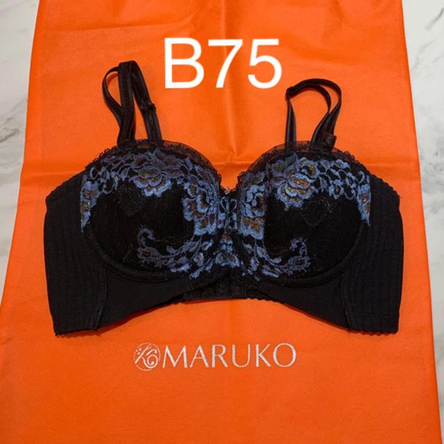 MARUKO(マルコ)の☆美品☆マルコ リュミエス1/2カップショートブラB75 レディースの下着/アンダーウェア(ブラ)の商品写真