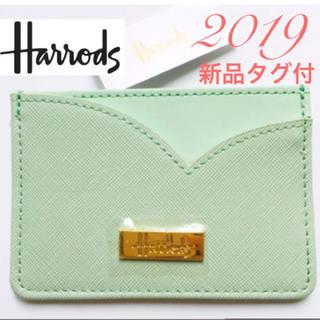 Harrods - 英国 Harrods ハロッズ 2019年 カードケース 《新品タグ付き》
