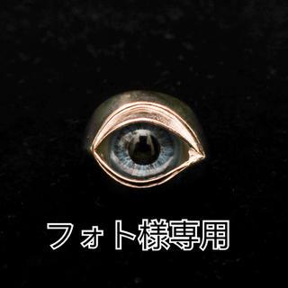 【フォト様専用】義眼リング ブルーアイUS9(リング(指輪))