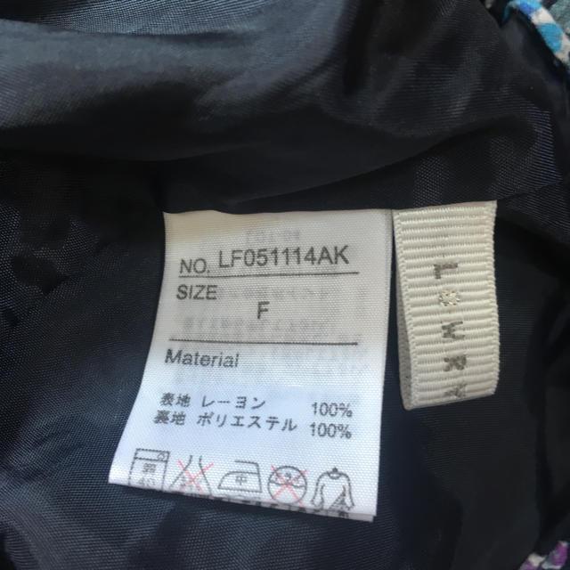 LOWRYS FARM(ローリーズファーム)の花柄スカート ♡ LOWRYS FARM レディースのスカート(ミニスカート)の商品写真
