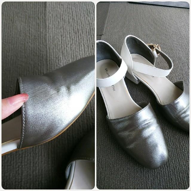 ORiental TRaffic(オリエンタルトラフィック)のORiental TRaffic バイカラーストラップパンプス レディースの靴/シューズ(ハイヒール/パンプス)の商品写真