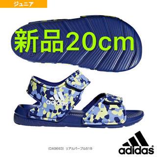 adidas - 新品 20cm アディダス  キッズ サンダル アルタスイム