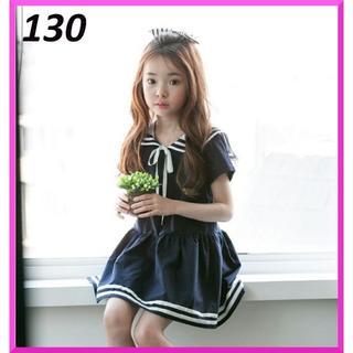 130 女の子 ワンピース 韓国子供服 かわいい セラー ワンピース