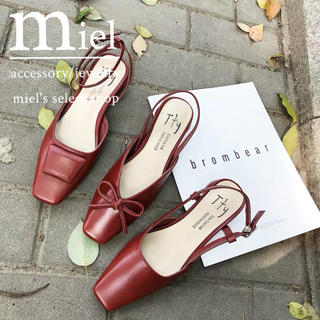 TODAYFUL - 《3type》terracotta flat shoes/テラコッタ