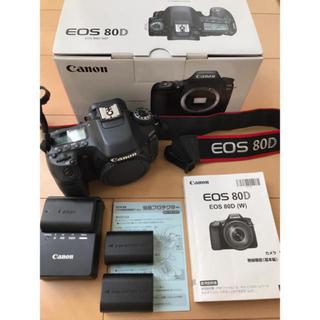 Canon - canoneos80d
