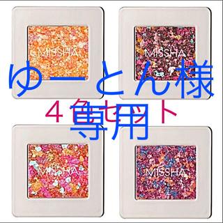 ミシャ(MISSHA)のゆーとん様専用✨新品✨ミシャ グリッタープリズム 夏限定色 4点セット(アイシャドウ)