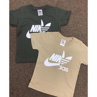 ナイダスキッズTシャツ 2枚セット 100サイズ