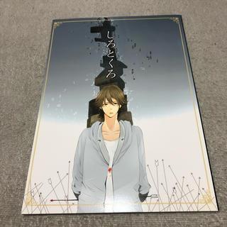 仁亀 KAT-TUN 同人誌 漫画 893ant