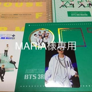 防弾少年団(BTS) - ARMY.ZIP BTS 3RD MUSTER DVD