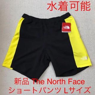 THE NORTH FACE - 新品未使用 Lサイズ THE NORTH FACE ハーフパンツ 水着可能