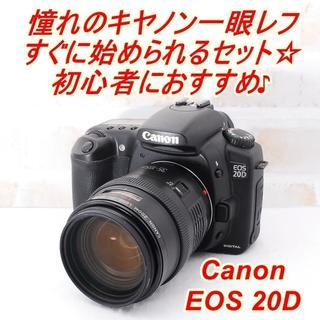 Canon - ★ 憧れのキヤノン ハイアマチュアモデル EOS 20D ★