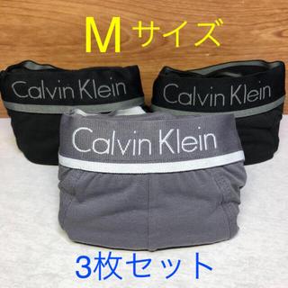 カルバンクライン(Calvin Klein)の☆新品☆カルバンクライン ボクサーパンツ ☆Mサイズ☆グレー☆3枚セット(ボクサーパンツ)