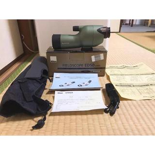 ニコン(Nikon)のgoogle_official様専用Nikon フィールドスコープ FSED50(レンズ(単焦点))