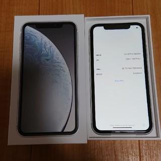 iPhone - 迅速発送 新品 最安値 iPhone XR White 64GB docomo