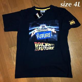 しまむら - バックトゥーザフューチャー Tシャツ デロリアン 大きいサイズ 3L メンズ