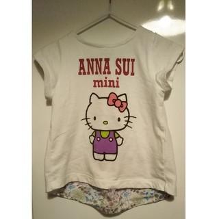 ANNA SUI mini - アナスイミニ キティちゃんTシャツ