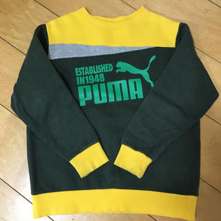 PUMA - PUMA プーマ トレーナー 男の子服 140センチ