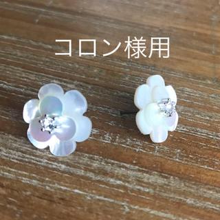 Vendome Aoyama - Plus Vendome シェルピアス