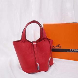 Hermes - ルージュヴィフ 赤 レッド ピコタン PM 18cm シルバー 人気色