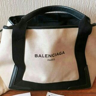 Balenciaga - 【超美品☆正規品】バレンシアガ ハンドバッグ