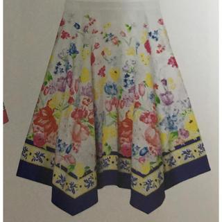 Chesty - Chesty Flower Print Skirt