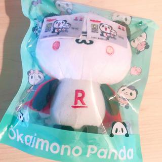 Rakuten - お買いものパンダ