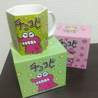 クレヨンしんちゃん マグカップ