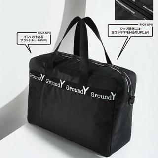 Yohji Yamamoto - smart スマート 9月号付録 Ground Y BIGサイズ ボストンバッグ