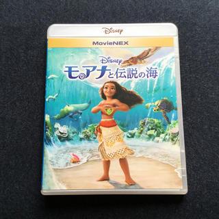 Disney - モアナと伝説の海 ブルーレイ
