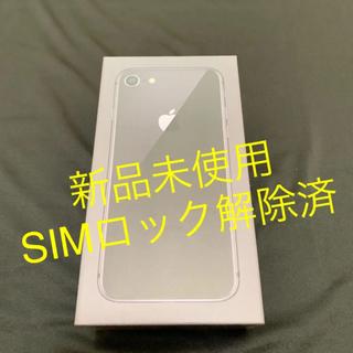 iPhone - 【新品未使用】iPhone8 64GB 本体 グレー【SIMロック解除済】