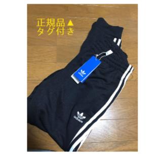 adidas - ✨adidas✨ トラックパンツ タグ付★新品