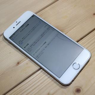 iPhone - iPhone 6s 【au 16GB】
