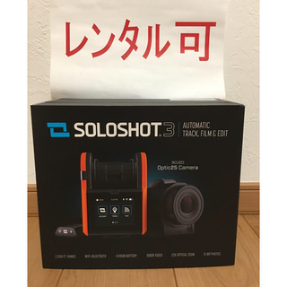 [レンタル有り] ソロショット 3 soloshot Optic25