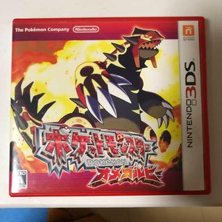 ポケモン - 3DS ポケットモンスター オメガルビー