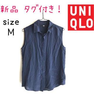 UNIQLO - 【定価2,990円】新品未使用✨シルクブラウス ◆送料込み◆