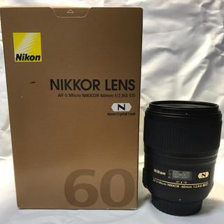 Nikon - Nikon AF-S Micro NIKKOR 60mm F2.8G