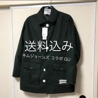 GU - GU キムジョーンズ Sサイズ バブアー ジャケット メンズ