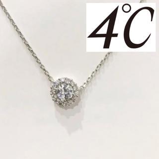 4℃ - 美品 4℃ プラチナ ダイヤモンド ネックレス