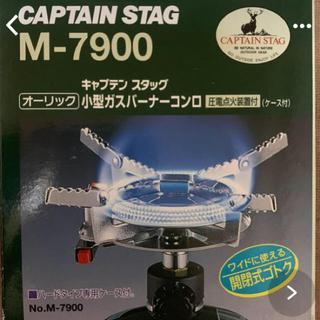 キャプテンスタッグ(CAPTAIN STAG)の新品 キャプテンスダッグ ガスバーナー(ストーブ/コンロ)