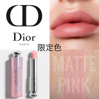 Dior - Diro Addict ♥︎限定色♥︎ リップ マット ピンク #101