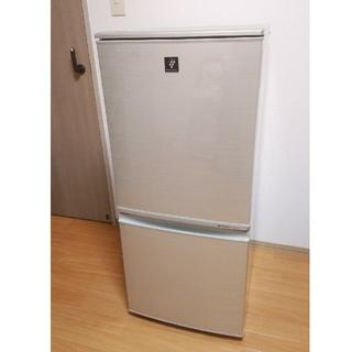 SHARP - シャープ プラズマクラスター冷蔵庫
